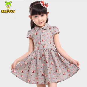 Tya Dress china new design fashion sale beautiful flower summer