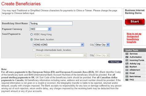 beneficiary bank code bib guide create beneficiary