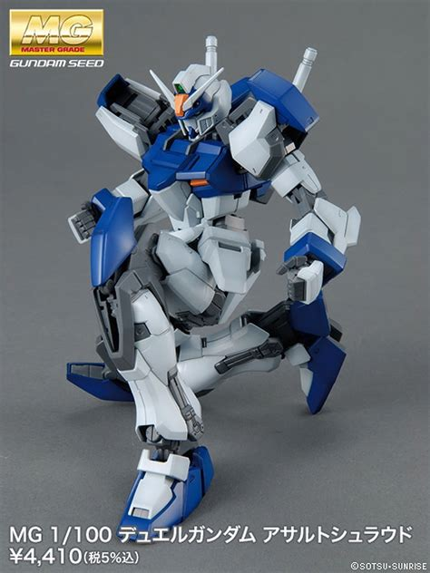 Mg Duel Assault Shroud Gundam 1100 Bandai mg 1 100 duel gundam assault shroud hobby frontline