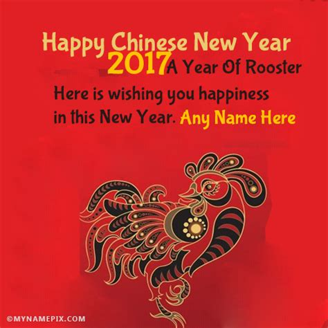 name of new year new year name 28 images what is your quot new year s