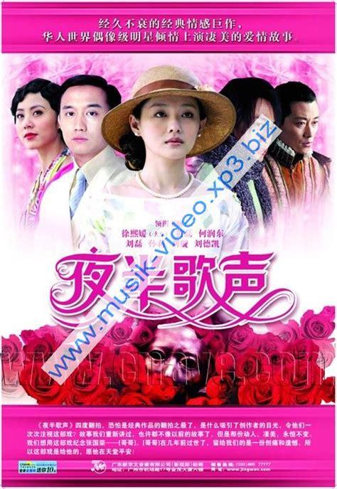 film romance mandarin film seri mandarin