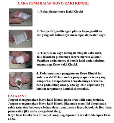 Kinoki Putih Koyo Kaki Detok Murah agustus 2010 whatsapp 083862459127