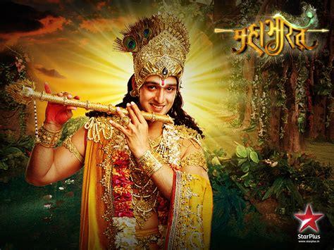 mahabharat star plus film image gallery mahabharat 2013