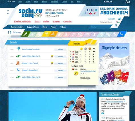 official website free software winter olympic official site