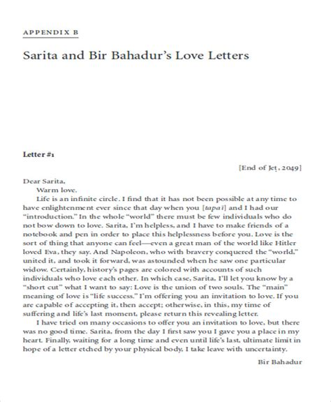 up marriage letter sle marriage letter 5 exles in pdf word