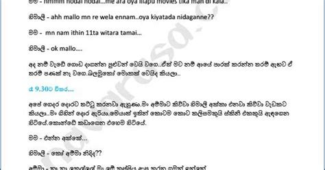 WAL KATHA LOKAYA: Colombo Rent House 4   ????? ???? ???? 4