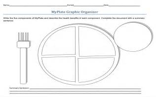 blank phlet template best photos of blank myplate template myplate blank