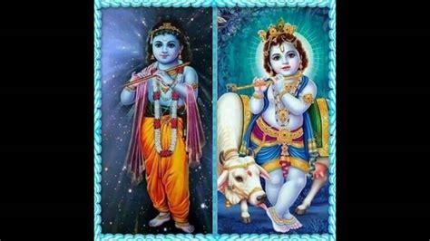 Hasdri Syari Bata rama krishna vasudeva narayana hari hari satya sai baba bhajan