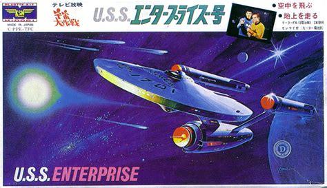 Enterprise Revision by Ksn Midori Memory Alpha Fandom Powered By Wikia