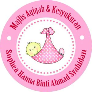 contoh design sticker aqiqah stickers for baby shower