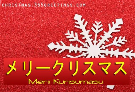 new year in japanese language merry and happy new year 2017 wishes messages in