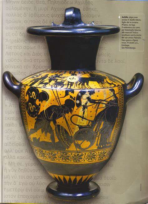 vaso greco achille lega al carro il cadavere di ettore