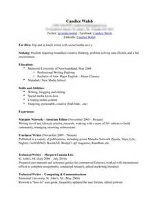 Complete Resume Exles by Best Photos Of Exle Of A Completed Resume Completed Resume Sles New Resume