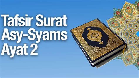Tafsir Al Qurthubi Jil 2 kajian tafsir al quran surat asy syams 4 tafsir ayat 2 ustadz abdullah zaen ma