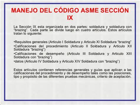 inadeh inotas manejo calificaciones 2015 becas2016com manejo de calificaciones del inadeh codigo asme presentacion