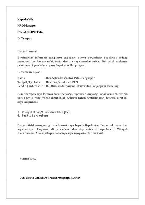 cv lamaran kerja bank bri 15 contoh surat lamaran kerja di bank ben jobs