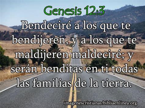 imagenes biblicas genesis imagenes de genesis archivos imagenes cristianas