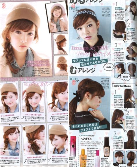 japanese hair magazine creative japan bridge jpn japan shopping service