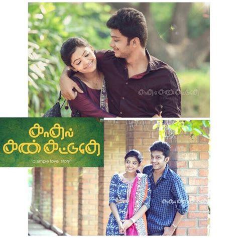 anjaniputra heroine photos download kathal kan kattudhe movie hd download makemesmile