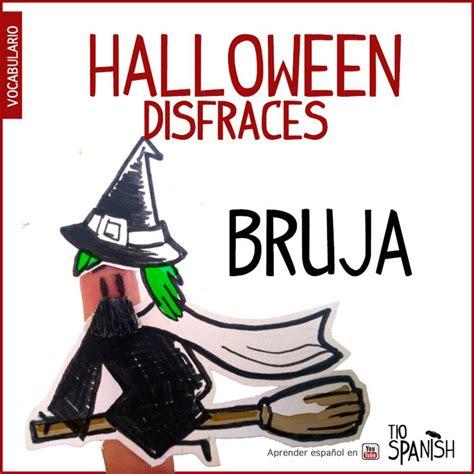 imagenes de halloween en español 17 best images about vocabulario halloween espa 241 ol on