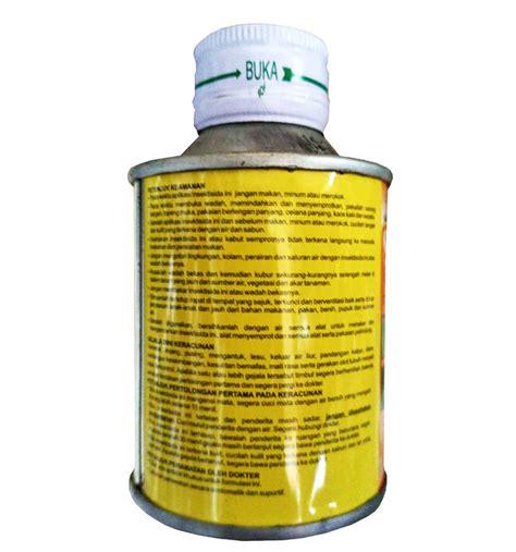 Obat Pertanian Pembunuh Serangga obat pertanian pembunuh serangga insektisida sidamethrin