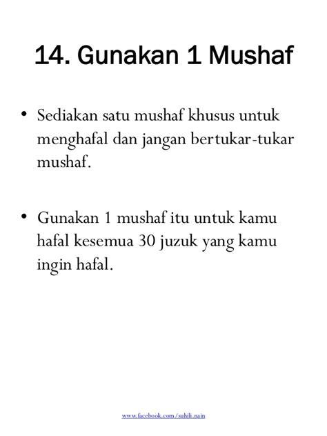 Promo Menghafal Al Quran Tanpa Guru 22 petua mudah menghafal al quran
