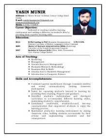 teaching resume format image yourmomhatesthis