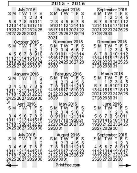 small printable yearly calendar 2016 15 month school year calendar 2015 2016 small