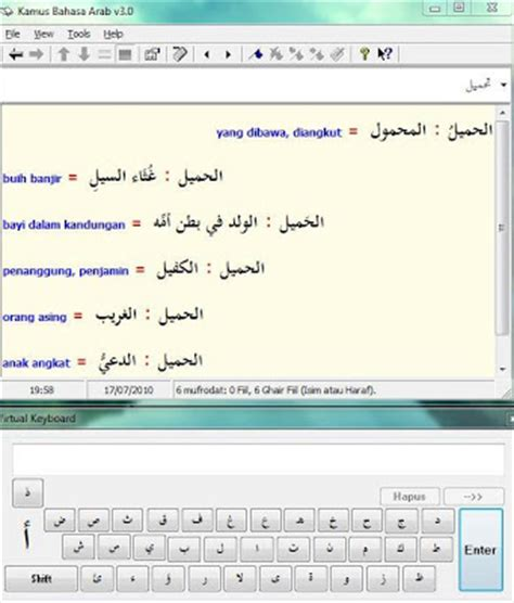 Kamus Indonesia Inggris Edisi Ketiga Diperbaharui kamus arab kamus bahasa arab kamus arab indonesia kamus