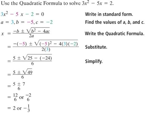 Standard Formula Credit Quality Step Lesson 5 8 The Quadratic Formula Zeihen Rmhs 605