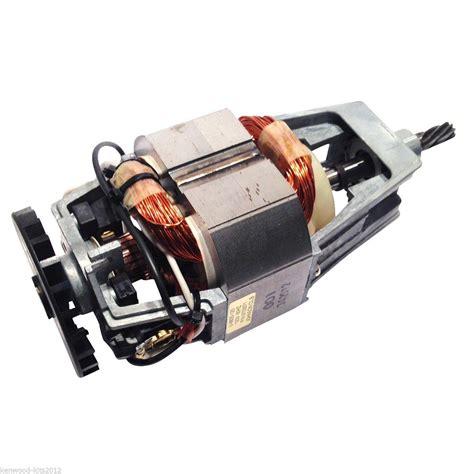 kitchenaid 6qt stand mixer motor assembly 110v ap4325635