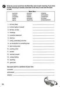 7th grade reading comprehension worksheets multiple choice