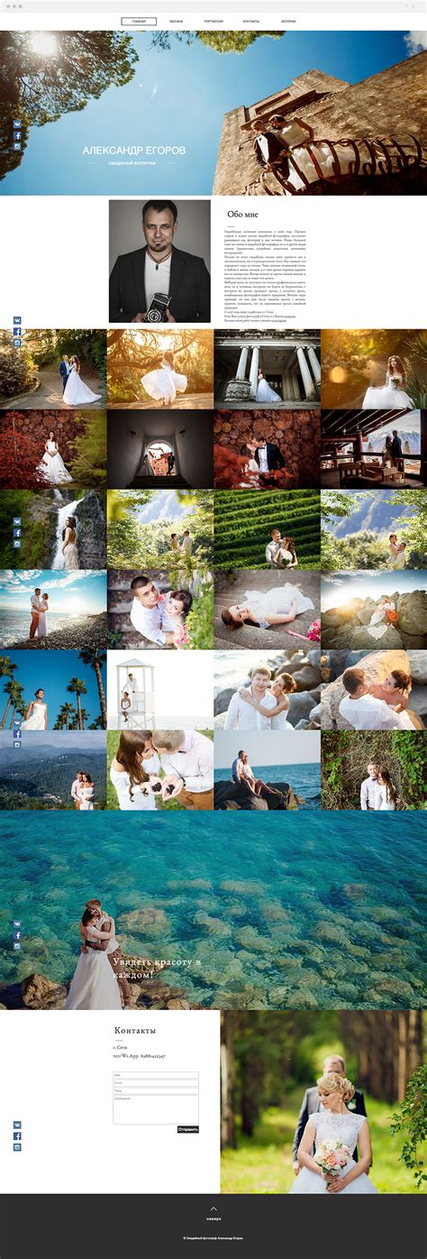 wedding photography websites wedding photography websites all secrets are shared