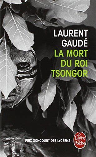 libro la mort du roi la mort du roi tsongor le livre oferta