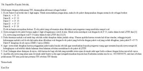 kode paket anonytun untuk paket youtmax penjelasan kode paket