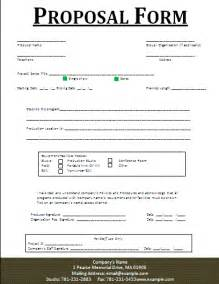 blank sponsorship form template blank sponsorship form template