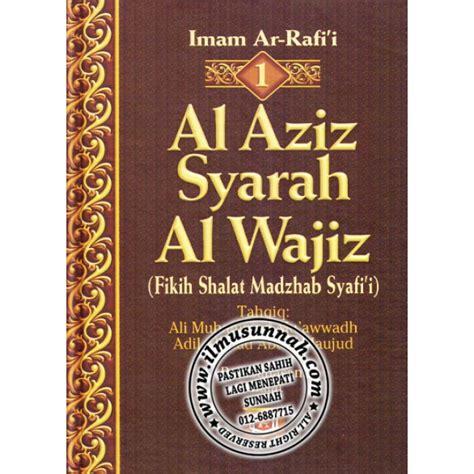 Fikih Wanita Empat Madzhab By Kasimu 1 al aziz syarah al wajiz fikih shalat madzhab syafi i