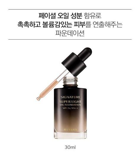 Viva Cc Foundation Spf 35 30g missha signature light foundation spf 35 seoul