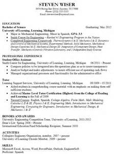 resume templates for recent college graduate with no