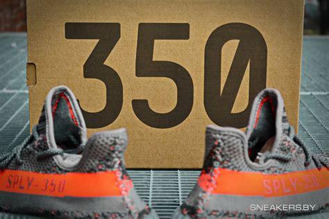 Adidas Yeezy Boost 350 V2 Belluga Premium Sneakers adidas yeezy boost 350 v2 beluga solar sneaker bar
