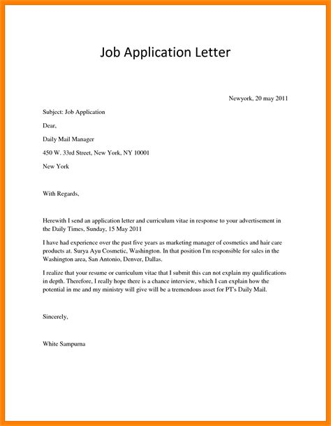 application letter how to 9 how write application pandora squared