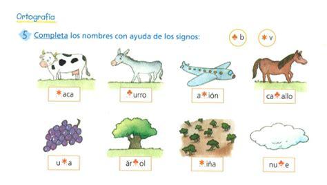 imagenes y palabras con v letras b y v spanishplans org