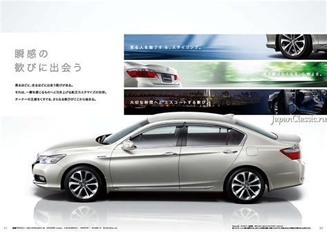honda accord 2013 accessories honda accord 2013 hybrid accessories cr japanclassic