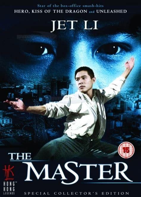 film mandarin jet li photos from the master 1989 2 chinese movie