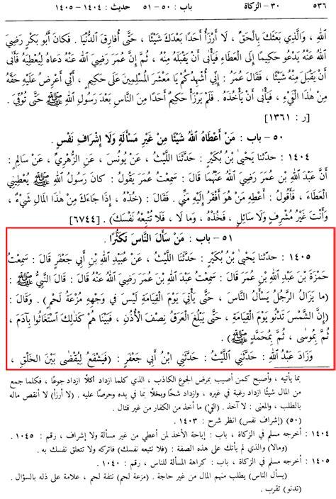 Sho Firdaus shafat e nabi ﷺ sunni hanfi organization