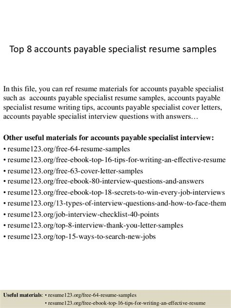 Best Accounts Payable Resume Sles Top 8 Accounts Payable Specialist Resume Sles