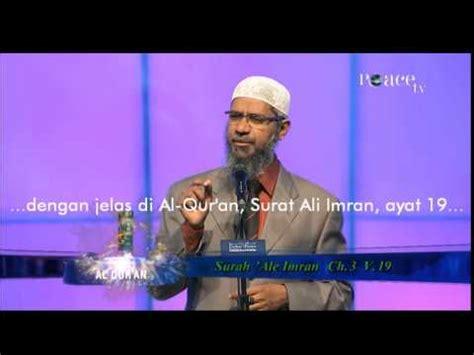 Psikologi Agama Oleh Dr Jalaluddin mengapa kita membutuhkan agama oleh dr zakir naik subtitle