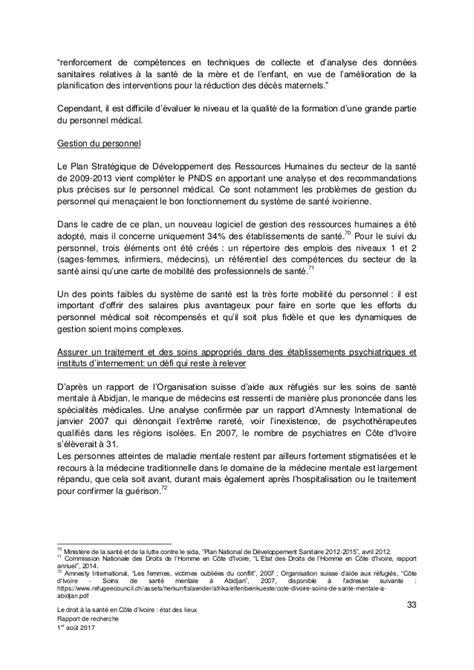 DESC COTE D'IVOIRE: Rapport de recherche sur le #droit à