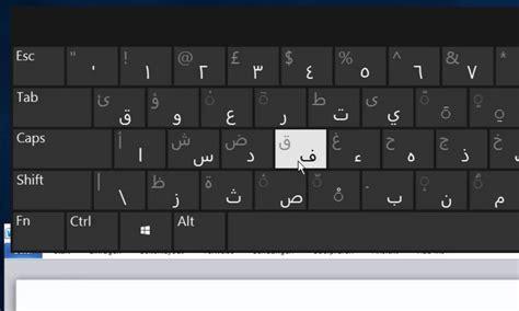 Buchstaben Aufkleber Für Laptop Tastatur by Arabisch Transparente Tastaturaufkleber Mit Blauen