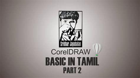 wordpress tutorial tamil what is search engine optimization seo in hindi